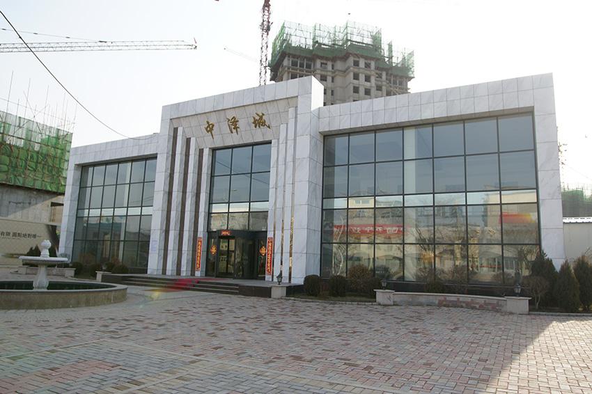 辽阳中泽城项目